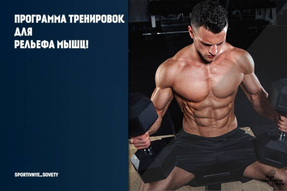 Learn How To дробное питание бодибилдинг Persuasively In 3 Easy Steps