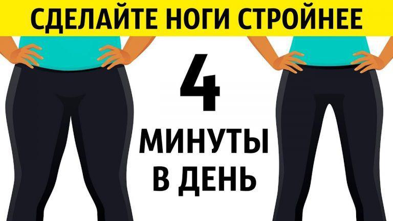 похудение ляшек для мужчин